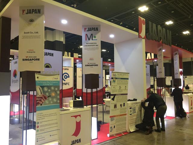 Report of Tech in Asia Singapore #TIASG2018 #TIASG2018JAPAN