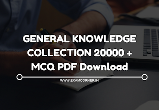 General Knowledge Collection 20000