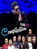 Compilation Rai 2021 Vol 62