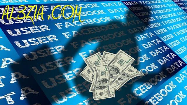 كيفية ربح المال من الانترنت