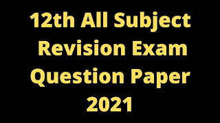 12th all subject Revision Exam Question Paper 2021