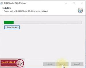 تثبيت برنامج تصوير شاشة الكمبيوتر
