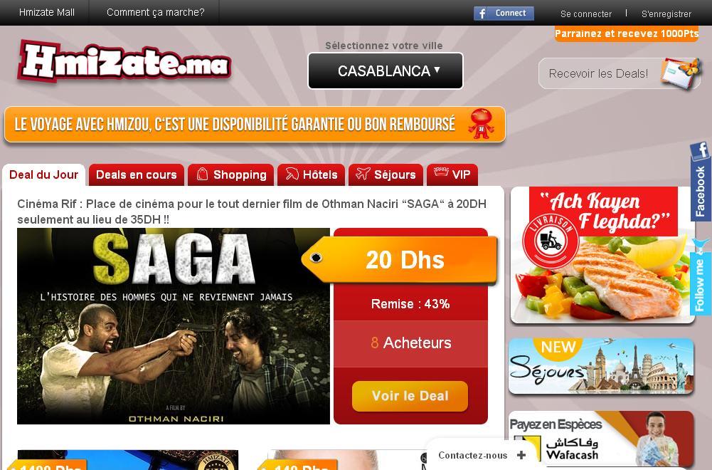 8e2e4948e أفضل مواقع التسوق من الانترنت المغربية - موقع عرب شوبينج