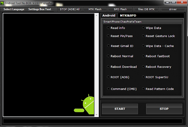 Android Tool No Box V2.0 Full Cracked With Key Free Download