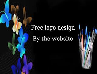 افضل موقع لعمل لوجو احترافي اون لاين مجانا | مواقع تصميم شعارات مجانا