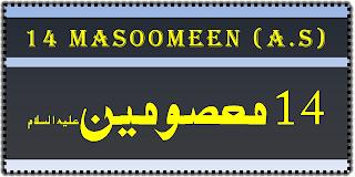 14 Masoomeen As