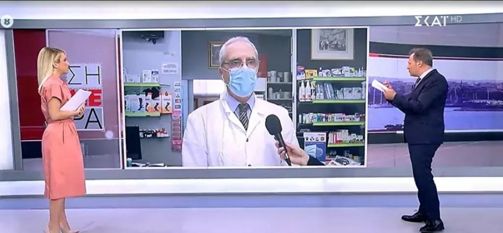 «Ντροπή σας, φύγετε τώρα από το φαρμακείο μου» – Χαμός στον «αέρα» του ΣΚΑΪ, vid
