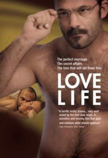 """VER ONLINE Y DESCARGAR PELICULA """"Vida Amorosa"""" - """"Love Life"""""""