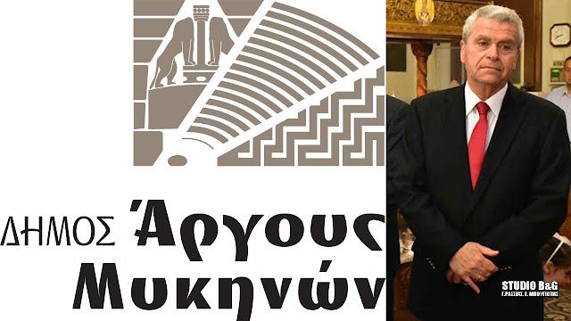 Πρόεδρος του Δημοτικού Συμβουλίου στο Άργος επανεξελέγει ο Κωνσταντίνος Μπέγκος