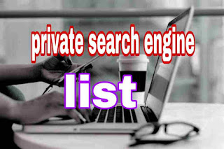 free search engines list-link submit kaise kare?