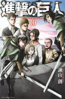 進撃の巨人 コミックス 第10巻 | 諫山創(Isayama Hajime) | Attack on Titan Volumes