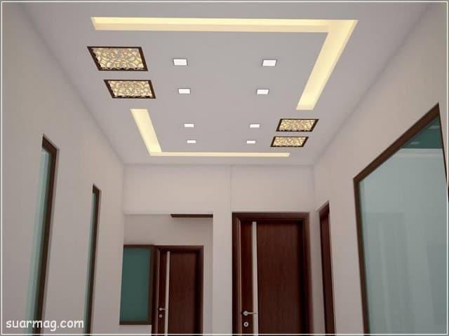 اسقف جبس بورد للصالات 7 | Gypsum Ceiling For Halls 7