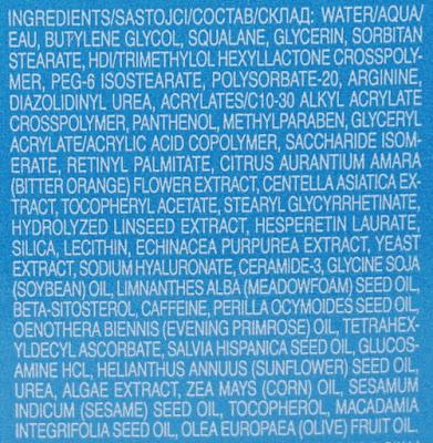 Artistry - HYDRA-V Erfrischende Gel-Augencreme INCIs, Inhaltsstoffe, Ingredients