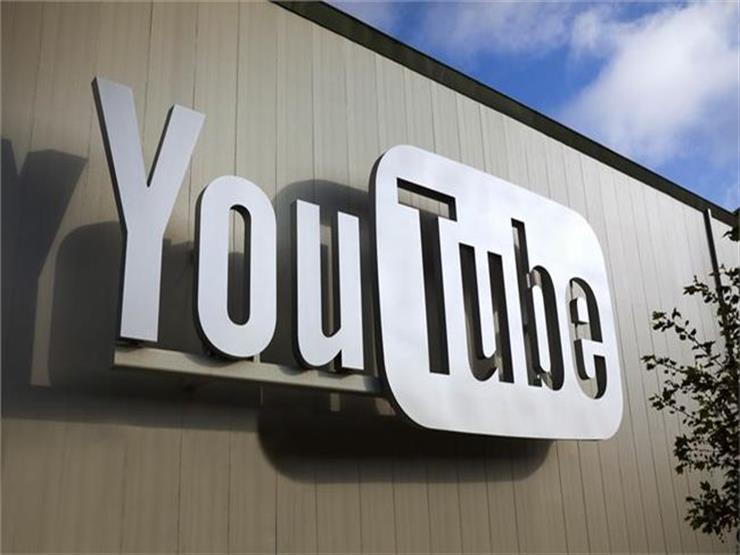 كيفية الحصول علي ميزة (حقوق الطبع والنشر) في يوتيوب وطريقة الإبلاغ عن الفيديوهات المسروقة من قناتك - Copyright -YouTube
