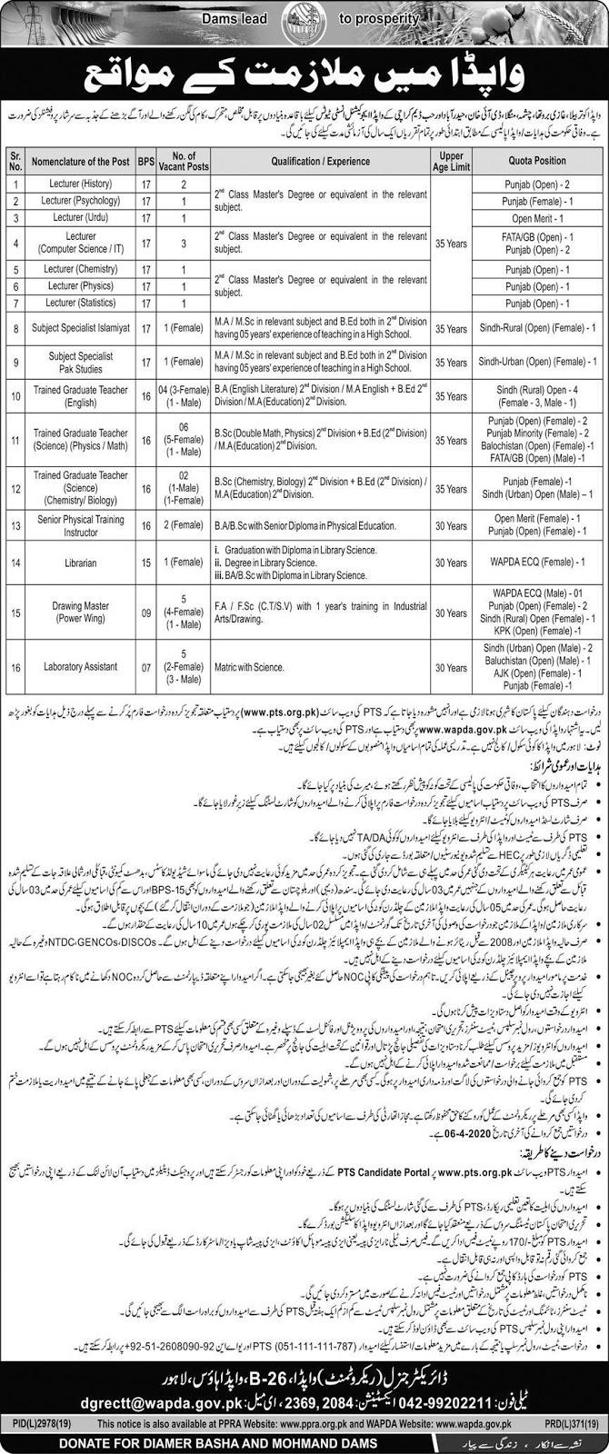 Jobs Wapda Educational Institutions, Water and Power Development Authority WAPDA