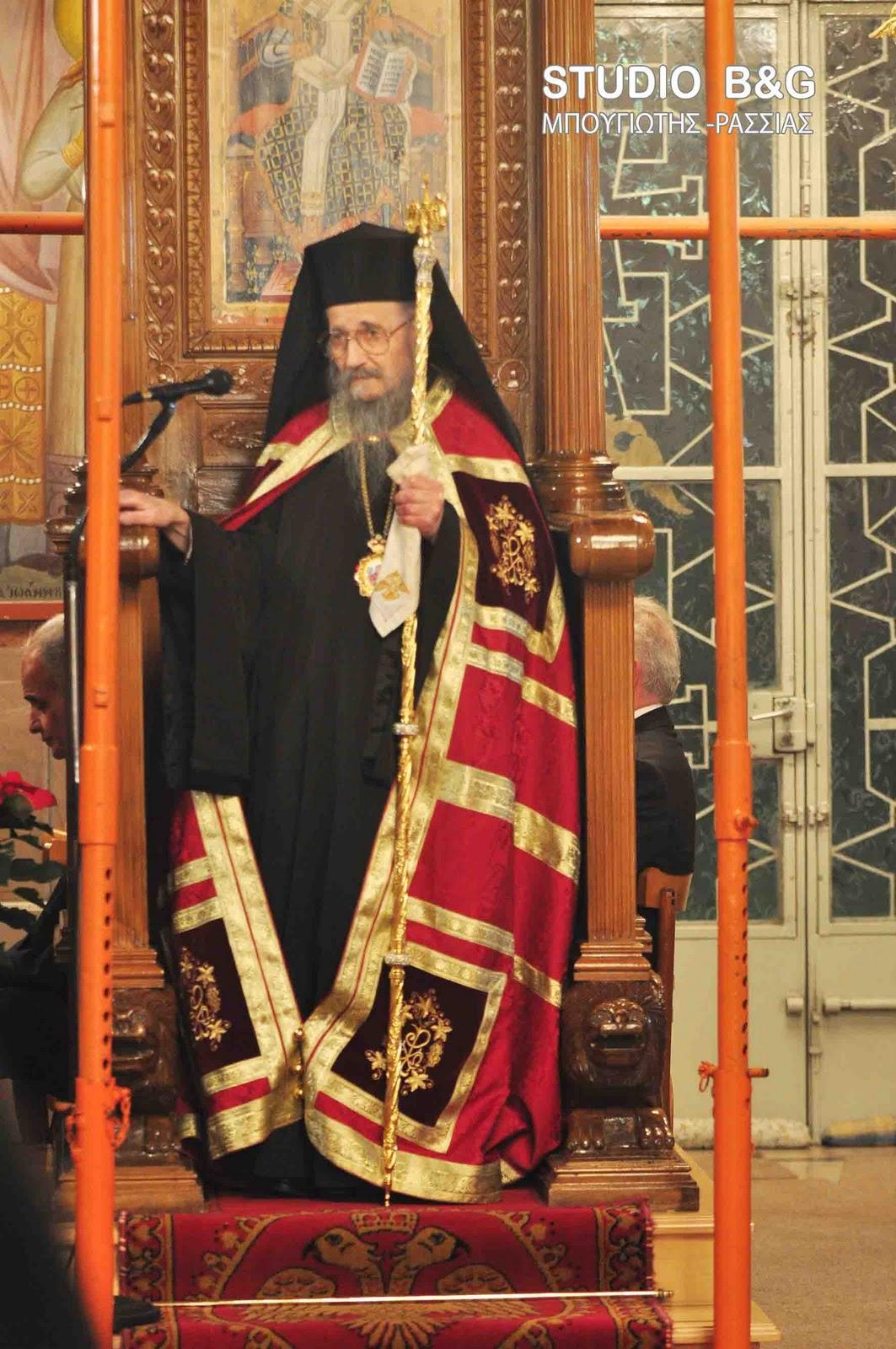 Εκοιμήθη ο Μητροπολίτης Ελευσίνος Ιερόθεος