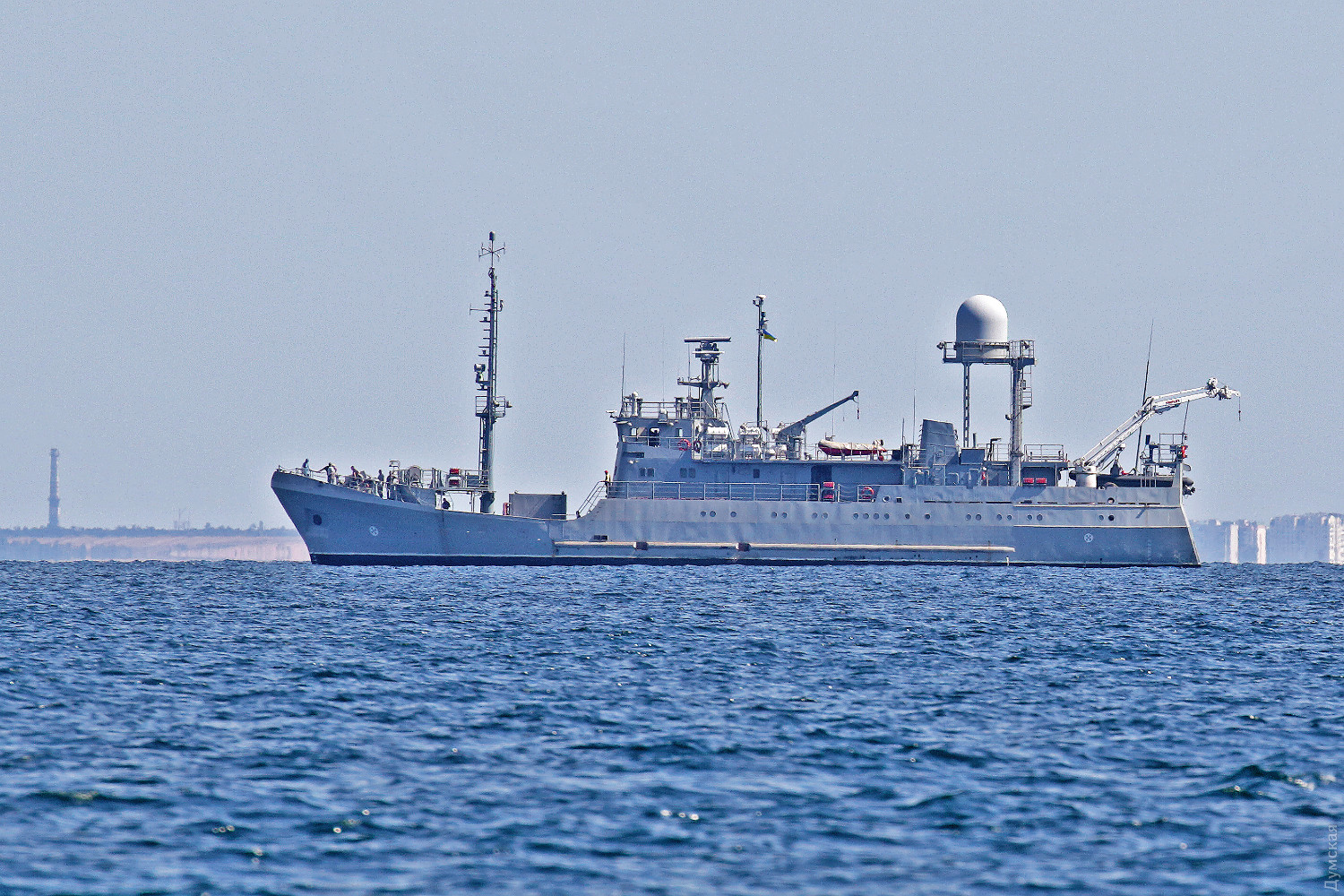Ukraine's newest reconnaissance ship set sail