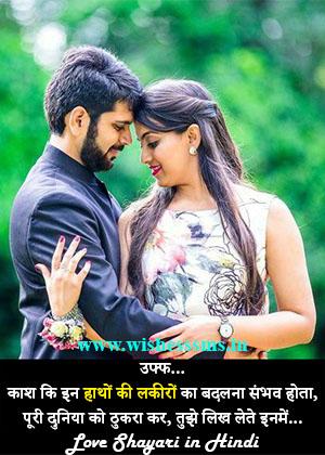 love shayari for girlfriend hindi, shayari for gf, love shayari for gf, girlfriend shayari, love shayari for girlfriend, love shayari in hindi for girlfriend 120, best shayari for gf, true love shayari in hindi for girlfriend, shayari in hindi for girlfriend, hindi bf shayari, girlfriend ke liye shayari, heart touching shayari for girlfriend, love shayari in hindi for girlfriend with image, love shayari for gf in hindi, heart touching shayari in hindi for girlfriend, hindi shayari for gf