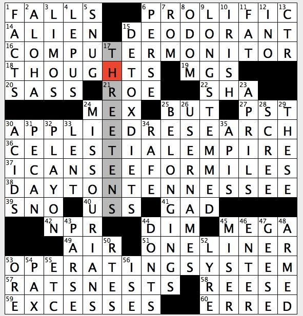 Single minded expert crossword interesse