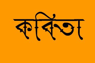 কবি বটু কৃষ্ণ হালদার