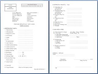 Formulir Format S1 PPDB (Penerimaan Peserta Didik Baru) Ms word