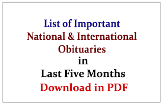 List of Important National and International Obituaries in June 2015 to 15th October 2015 – Download in PDF