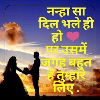 Love status in hindi for girlfriend pic