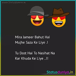 heart touching dosti status in hindi with images Mira Jameer Bahut Hai Mujhe Saza Ke Liye .!  Tu Dost Hai To Nasihat Na Kar Khuda Ke Liye ..!!