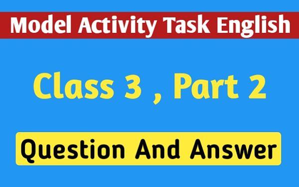 তৃতীয় শ্রেণির ইংরেজি মডেল অ্যাক্টিভিটি টাস্ক এর সমস্ত প্রশ্ন এবং উত্তর পার্ট 2 । Class 3 English Model Activity Task Part 2 | Domestic animals live ..| NewsKatha.com