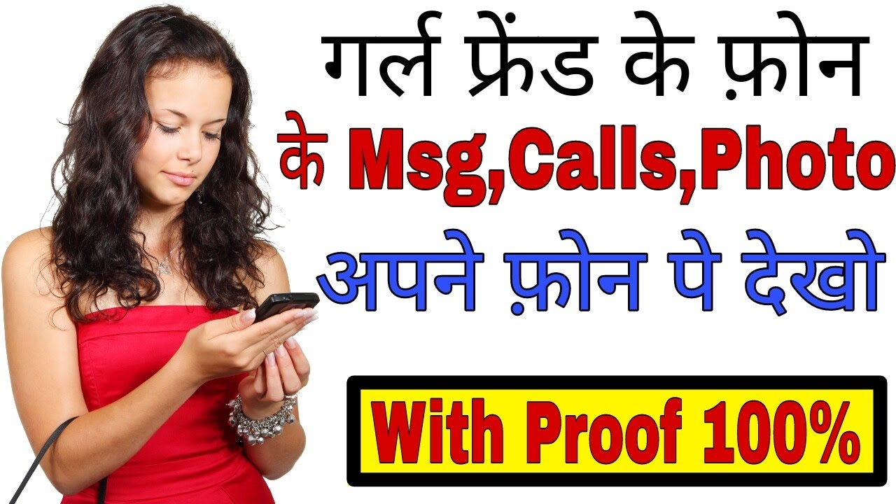 KikDe | How to spy your Girlfriend or Boyfriend Whatsapp