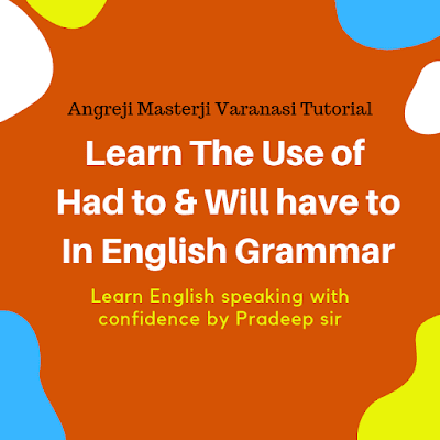 Use of has, have, had, will have to in english grammar with examples in Hindi