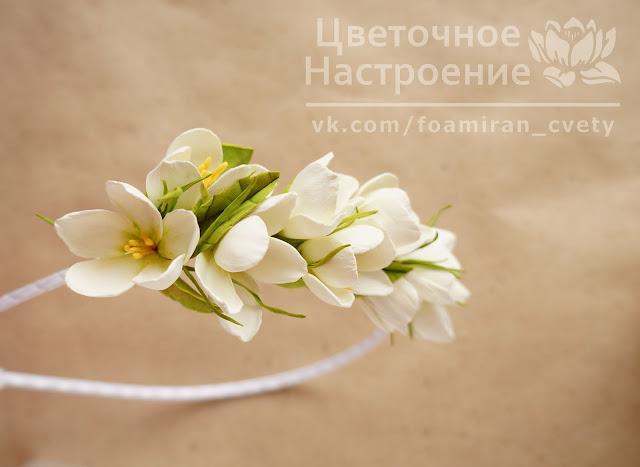 ободок с весенними цветами из фоамирана
