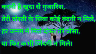 Sad Shayari । Hindi Shayari। love Shayari। Shayari Status