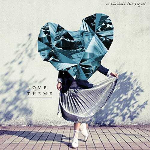 [Album] ai kuwabara trio project – Love Theme (2015.04.01/MP3/RAR)