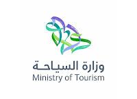 وزارة السياحة تعلن فتح باب التوظيف لحملة كافة المؤهلات للعمل في مدن ومحافظات المملكة