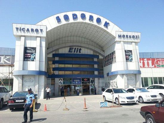 مركز سدارك للتسوق