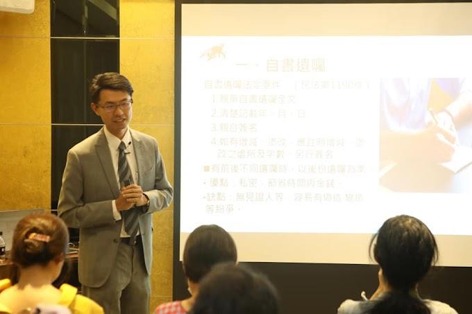 【講座推薦:法律的戰鬥魂#劉韋廷 】