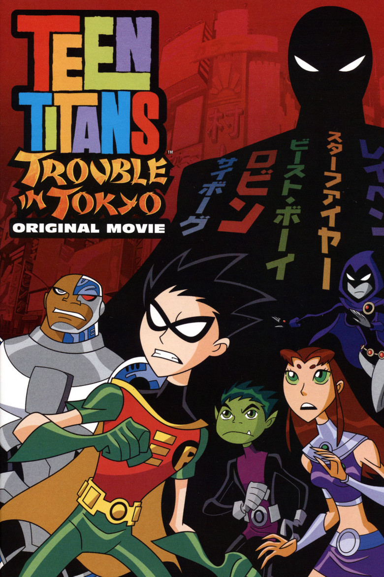 The New Teen Titans Movie