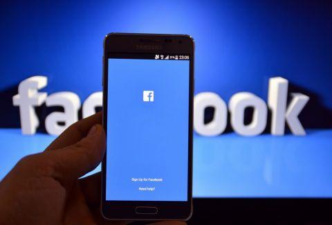 Επιτέλους ήρθε η ώρα: Έτσι βλέπεις ποιος κρυφοκοιτάζει τον λογαριασμό σου στο Facebook (photos)