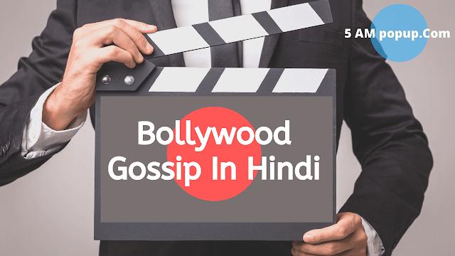 Bollywood News And Gossip In Hindi | Bollywood से Startup तक का सफर