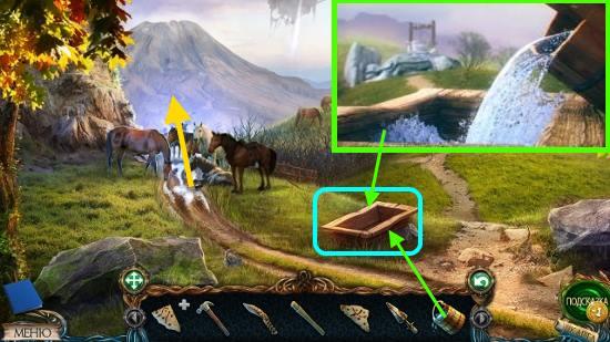наполняем водой корыто для лошадей в игре затерянные земли 3