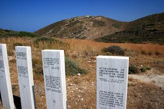 Το επίγραμμα που τοποθετήθηκε στον τάφο του Ομήρου