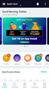 win-paytm-testbook-app-loot