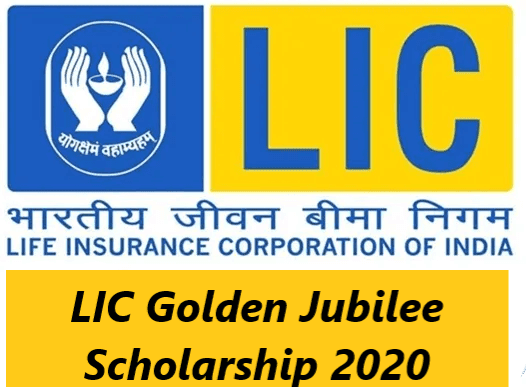 LIC+Golden+Jubilee+Scholarship