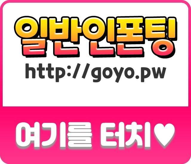 서울성북중고침대