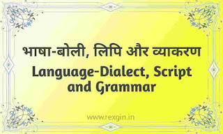 Language-dialect, Script and Grammar