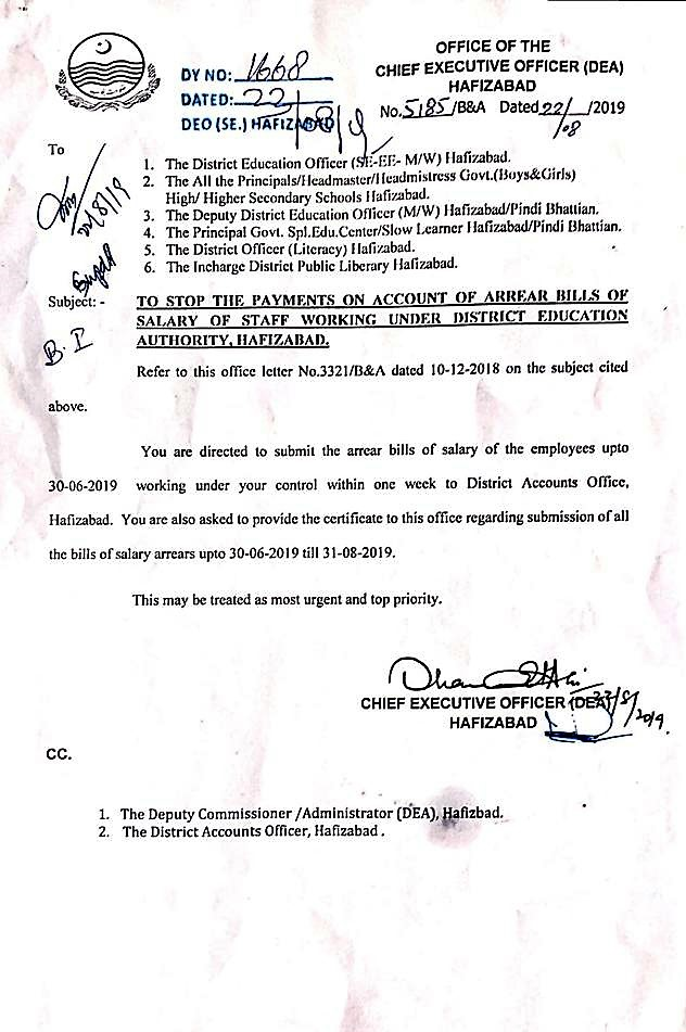 PAYMENT OF ARREARS BILLS OF SALARY OF TEACHERS / OTHER STAFF OF EDUCATION DEPARTMENT HAFIZABAD