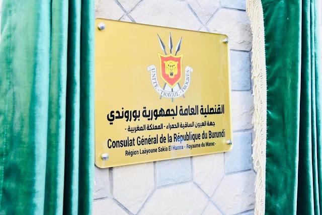 بالصور...جمهورية بوروندي تفتح قنصلية عامة لها بالعيون قراو التفاصيل⇓⇓⇓