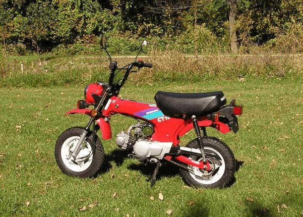 1993 Honda CT70