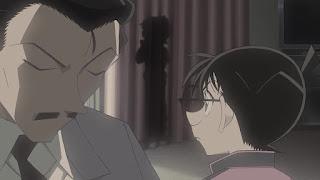 名探偵コナン アニメ 1019話 骨董盆は隠せない | Detective Conan Episode 1019